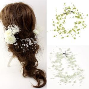 パールしずく髪飾り(単品)  髪飾り 結婚式 和装 着物 ヘアアクセサリー 成人式 卒業式 袴 振袖