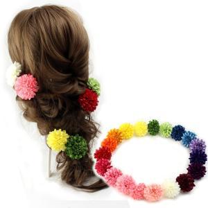 ピンポンマム髪飾り(M) Uピンタイプ  髪飾り 花 結婚式...