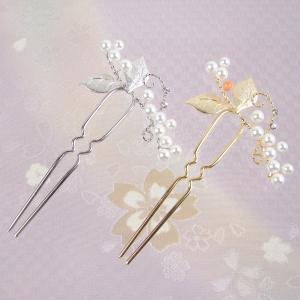 木の葉にパール・ラインストーン簪(かんざし)  髪飾り 結婚...