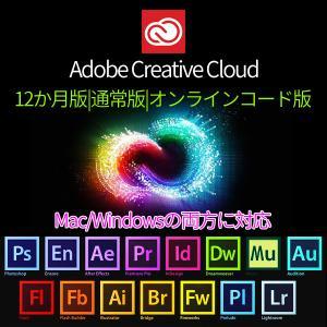 Adobe Creative Cloud コンプリートプラン|12か月版|Windows/Mac対応...