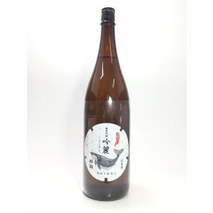 酔鯨 純米吟醸 吟麗 1.8L