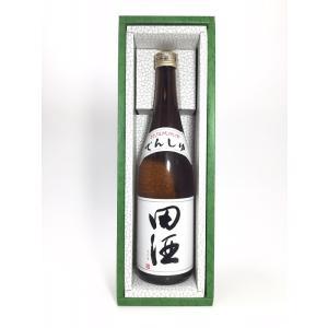 田酒 特別純米 720ml ギフト箱入