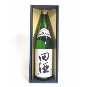 田酒 山廃純米 1.8L ギフト箱入|rakuiti-sake