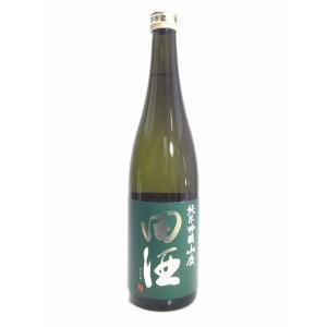田酒 純米吟醸 山廃 720ml|rakuiti-sake