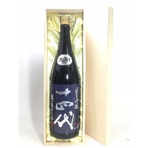 十四代 純米吟醸 龍の落とし子 1.8L 桐箱入り|rakuiti-sake