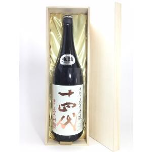 十四代 中取り純米吟醸 愛山 1.8L 桐箱入り rakuiti-sake