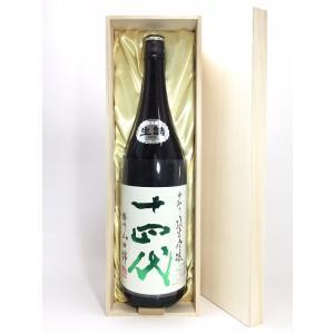 十四代 中取り純米吟醸 山田錦 1.8L 桐箱入り rakuiti-sake