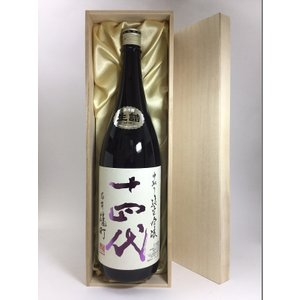 十四代 中取り純米吟醸 備前雄町 1800ml 桐箱入り rakuiti-sake