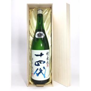 十四代 純米吟醸 槽垂れ 原酒  1.8L 桐箱入り