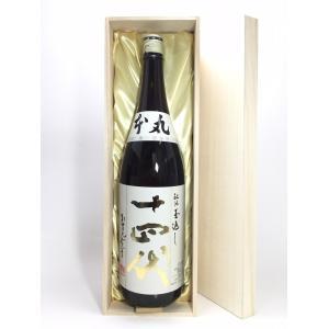 十四代 本丸 秘伝玉返し 1.8L 桐箱入り|rakuiti-sake