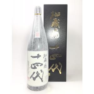 十四代 純米大吟醸 秘蔵酒 1800ml 化粧箱入