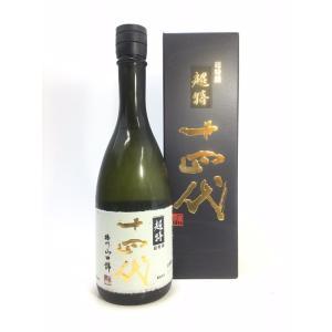 十四代 超特撰 純米大吟醸 720ml 化粧箱入|rakuiti-sake
