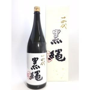 十四代 大吟醸 黒縄 1.8L