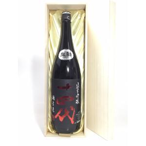 十四代 純米吟醸 酒未来 1800ml 桐箱入り rakuiti-sake