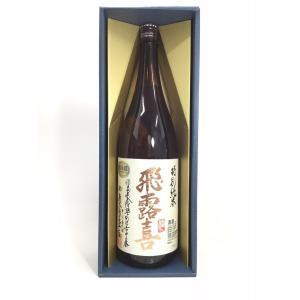 飛露喜 特別純米 1.8L ギフト箱入|rakuiti-sake