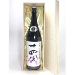 十四代 中取り純米吟醸 赤磐雄町 1800ml 桐箱入り rakuiti-sake
