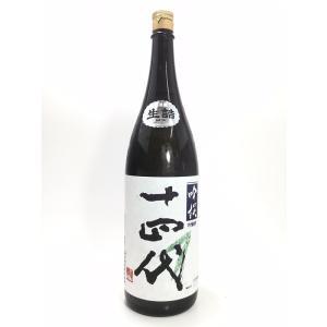 十四代 吟撰 1800ml rakuiti-sake