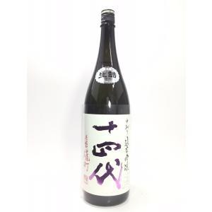 十四代 中取り純米吟醸 赤磐雄町 1800ml rakuiti-sake