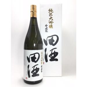 田酒 純米大吟醸 斗壜取 1.8L