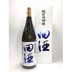 田酒 純米大吟醸 山廃 1.8L