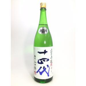 十四代 中取り純米吟醸 山田錦 角新 1.8L|rakuiti-sake