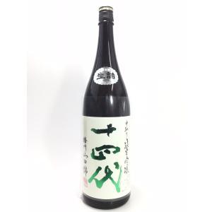 十四代 中取り純米吟醸 山田錦 1.8L