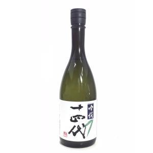 十四代 吟撰 720ml rakuiti-sake