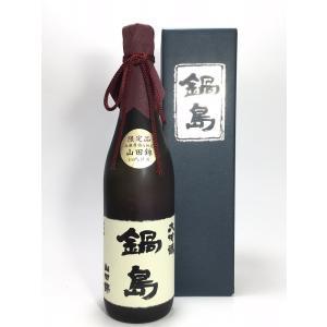 大注目の酒蔵「鍋島(なべしま)」 この蔵が「鍋島」をブランドとして立ち上げたわずか3年後に、国内外の...