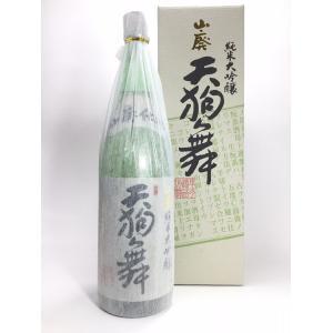 送料無料 天狗舞 山廃純米大吟醸 1.8L|rakuiti-sake