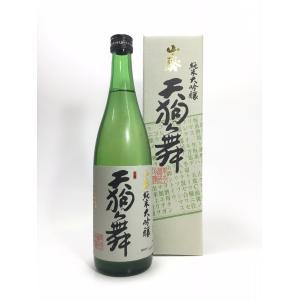 天狗舞 山廃純米大吟醸 720ml 化粧箱入|rakuiti-sake