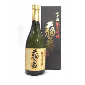 天狗舞 古々酒純米大吟醸 720ml|rakuiti-sake