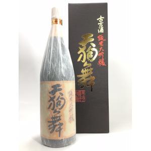 天狗舞 古々酒純米大吟醸 1800ml|rakuiti-sake