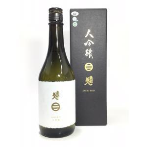 南部美人 大吟醸 720ml|rakuiti-sake