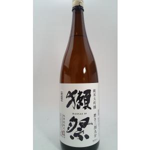 獺祭 純米大吟醸 三割九分  1.8L