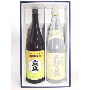 立山 純米酒と 天狗舞 山廃純米 1.8L 2本ギフト箱入|rakuiti-sake
