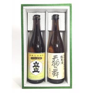 立山 純米酒と 天狗舞 山廃純米 720ml 2本ギフト箱入|rakuiti-sake