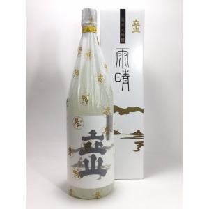 立山 純米大吟醸 雨晴 1.8L|rakuiti-sake