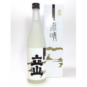 立山 純米大吟醸 雨晴 720ml|rakuiti-sake