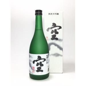 蓬莱泉 空 720ml rakuiti-sake