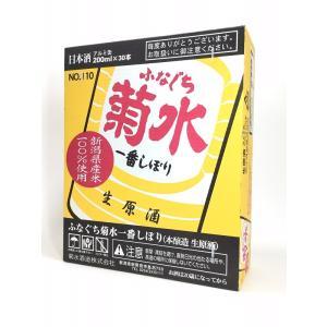 送料無料 菊水 ふなぐち缶 200ml  30本セット|rakuiti-sake