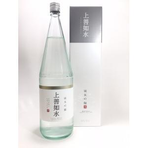 上善如水 純米吟醸 1.8L|rakuiti-sake