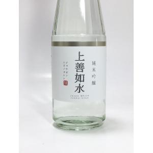 上善如水 純米吟醸 720ml|rakuiti-sake|02