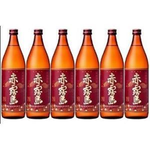 送料無料 赤霧島 900ml 6本セット|rakuiti-sake