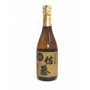 佐藤 麦 720ml rakuiti-sake