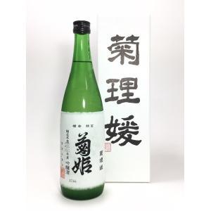 菊姫 菊理媛 720ml 箱入|rakuiti-sake