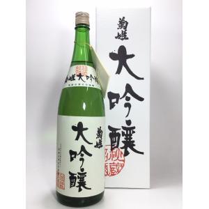 菊姫 大吟醸 1.8L|rakuiti-sake