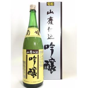 菊姫 山廃吟醸 1.8L|rakuiti-sake
