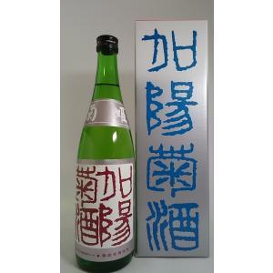 菊姫 加陽菊酒 720ml|rakuiti-sake