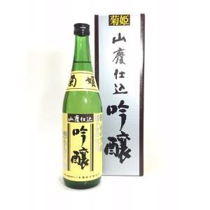 菊姫 山廃吟醸 720ml|rakuiti-sake