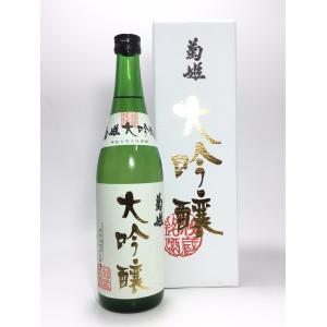 菊姫 大吟醸 720ml|rakuiti-sake